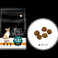 プロプラン 超小型犬・小型犬 成犬用 チキン 2.5㎏
