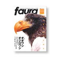 faura(ファウラ)14号【2006.12.15発行】