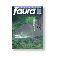 faura(ファウラ)27号【2010.3.15発行】