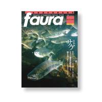 faura(ファウラ)21号【2008.9.15発行】