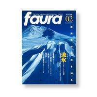 faura(ファウラ) 2号【2003.12.15発行】
