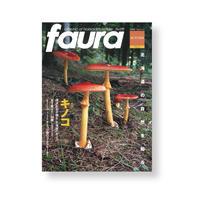 faura(ファウラ)13号【2006.9.15発行】