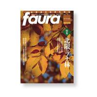 faura(ファウラ)37号【2012.9.15発行】