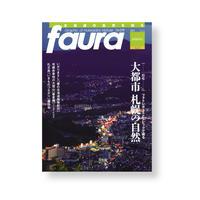 faura(ファウラ)35号【2012.3.15発行】