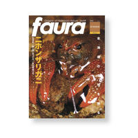 faura(ファウラ)12号【2006.6.15発行】