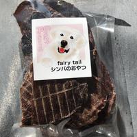 さくら肉ジャーキー【Ⅼ】