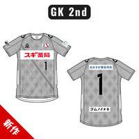 2020シーズンオーセンティックユニフォーム GK2ndモデル