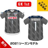 【クラブ会員価格】2021シーズンオーセンティックユニフォーム GK1stモデル