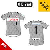 【クラブ会員価格】2020シーズンオーセンティックユニフォーム GK2ndモデル