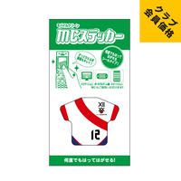【クラブ会員価格】オリジナルモバイルクリーンステッカー