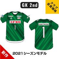 【クラブ会員価格】2021シーズンオーセンティックユニフォーム GK2ndモデル
