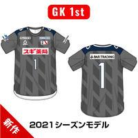 2021シーズンオーセンティックユニフォーム GK1stモデル