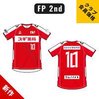 【クラブ会員価格】2020シーズンオーセンティックユニフォーム FP2ndモデル