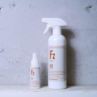 FZ (エフ・ジア)60ml+500ml Gray 2本セット