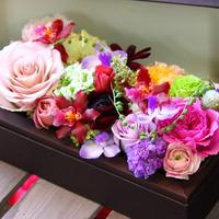 Artisan's Box flower B