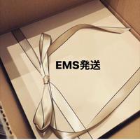 EMS発送