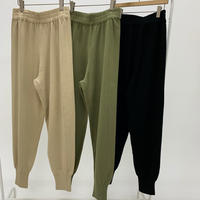 Jogger Knit Pants
