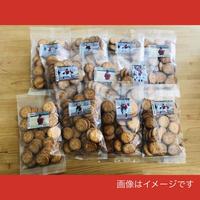#17 石井大智 ドラフト指名記念ミレービスケット【限定ラベル】10袋セット