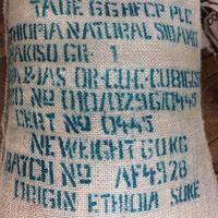 エチオピア シダモ シャキッソ Tade GG農園200g