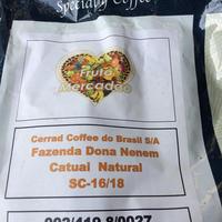 ブラジル ドナ・ネネン農園 フルッタ・メルカドン  200g
