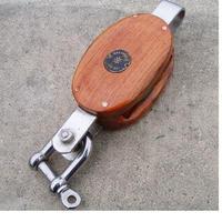 木製の滑車、ウッド製のブロック、シングル/ベケット シーブ径55mm