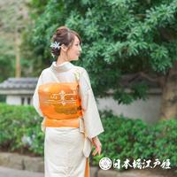 0018  名古屋帯 Aランク美品 正絹 オレンジ 唐草横繁文様 六通し 帯丈369cm