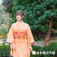 0057  小紋 優品 Aランク美品 正絹 袷 薄オレンジ すすき 身丈154.5cm