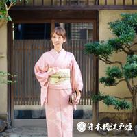 0369 付け下げ 正絹 袷 ピンク 菊青海波 扇 部分絞り 身丈159cm
