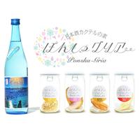 【日本酒+ぽんしゅグリア(選べる組み合わせ) ギフトBOX (大)】720ml日本酒1本+ぽんしゅグリア4本