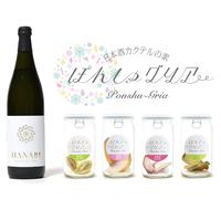 「HANABI」720ml x ぽんしゅグリア4本 セットGIFT BOX by 柏露酒造