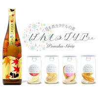 「秋あがり~越路吹雪」720ml x ぽんしゅグリア4本 セットGIFT BOX by 高野酒造