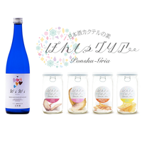 「WiWi~ワイン酵母仕込み」720ml x ぽんしゅグリア4本 セットGIFT BOX by 高野酒造