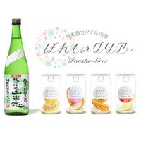 「山古志 純米吟醸」720ml x ぽんしゅグリア4本 セットGIFT BOX by お福酒造