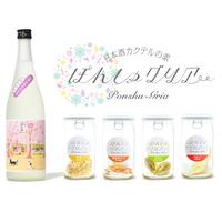 「たびねこ  桜」720ml x ぽんしゅグリア4本 セットGIFT BOX by 長谷川酒造