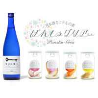 「イットキー」720ml x ぽんしゅグリア4本 セットGIFT BOX by 玉川酒造