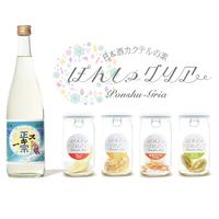 「スキー正宗」720ml x ぽんしゅグリア4本 セットGIFT BOX by 武蔵野酒造