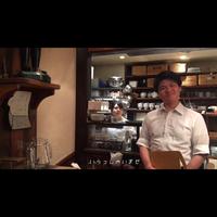 【VR風動画】クルミドコーヒー  夜の時間