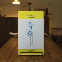 『こどもの時間 -Childhood-』Emily R. Grosholz・著/早川敦子・訳