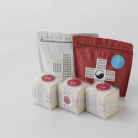 限定販売 キューブ3個+珈琲2袋(送料込み)