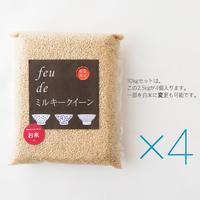 限定販売 30年度超早場米 feu-de ミルキークイーン 玄米10kgセット(送料無料)