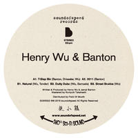 Henry Wu and Banton / Henry Wu and Banton