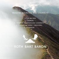 【RSD2016】ROTH BART BARON / 化け物山と合唱団