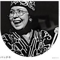 安東ウメ子(Aundo Umeko) / バッタキ (Battaki)