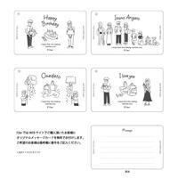 無料 メッセージカード