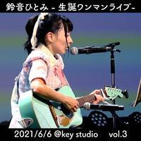 鈴音ひとみ生誕ワンマンライブ2021_vol3