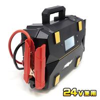 【12V・24V兼用】ベロフ ジャンプスターター [蓄電式 ウルトラキャパシタ 大型コンデンサー] 強力エンジンスターター (鉛・リチウムレスで充電管理不要)|BELLOF JSL010