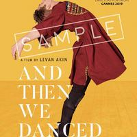 『ダンサー そして私たちは踊った』B2ポスター