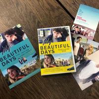 『マイ・ビューティフル・デイズ』DVD&クリアファイル・ポストカード3枚セット