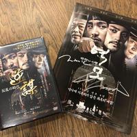 『逆謀 反乱の時代』DVD&チョン・へイン、キム・ジフンサイン入り本国版A4チラシ付き