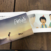 『FUNAN  フナン』パンフレット